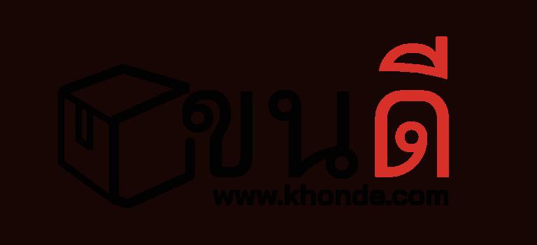 หน้าหลัก LOGO Khonde1 768x351