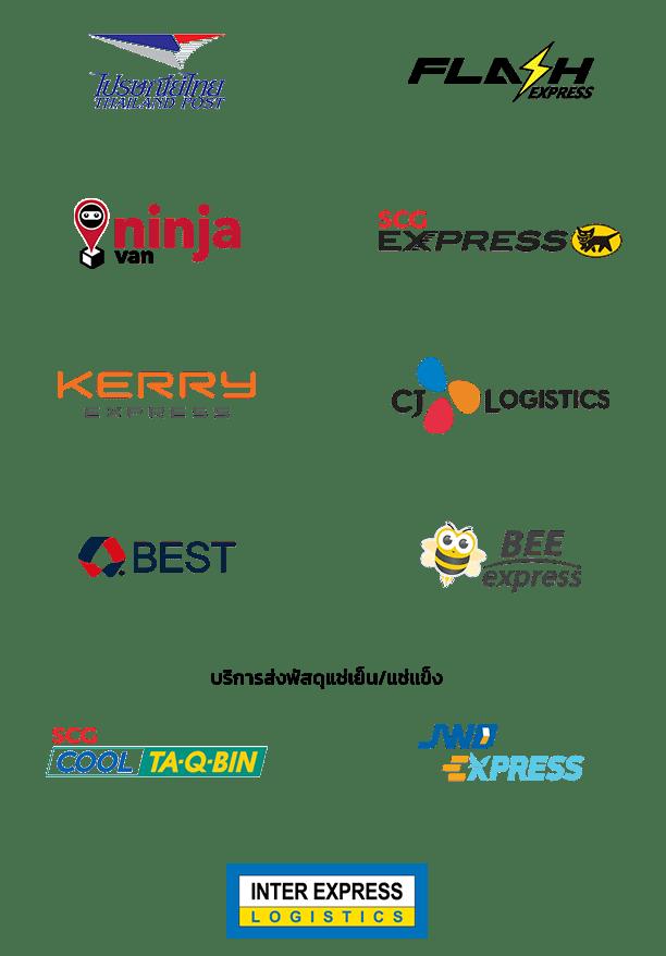 หน้าหลัก logo webkhonde mobile2